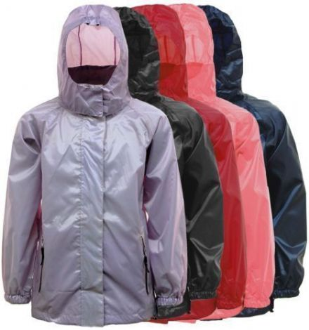 Kids Waterproof Kagool Rain Jacket | Coat | Packaway Mac